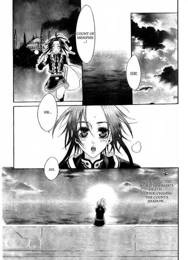 Trinity Blood 34 Page 3