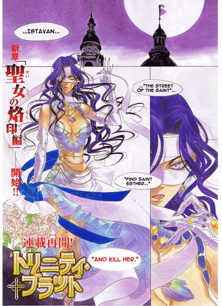 Trinity Blood 35 Page 2
