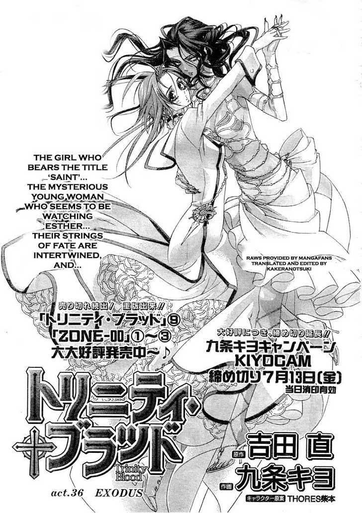 Trinity Blood 36 Page 2