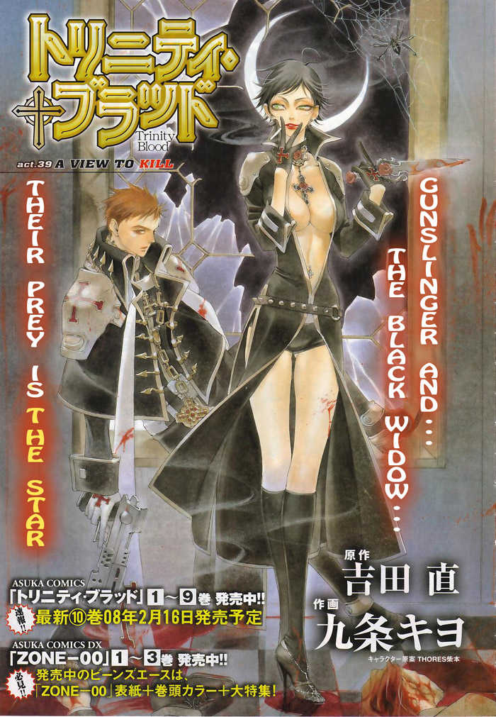 Trinity Blood 39 Page 1
