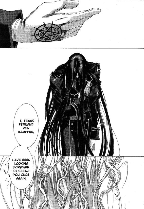 Trinity Blood 58 Page 1