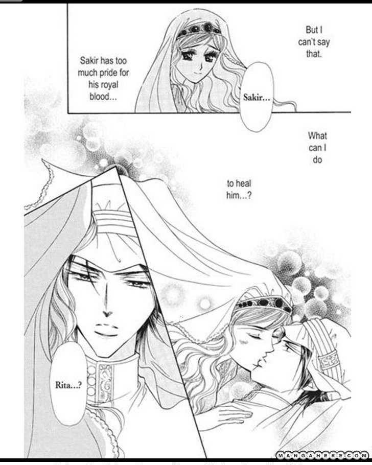 Sajou No Kekkon 2 Page 2