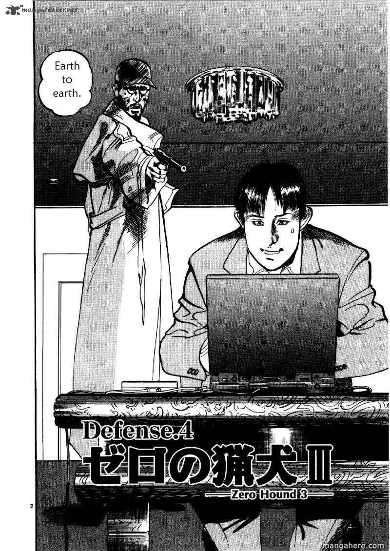 Yami No Aegis 4 Page 2