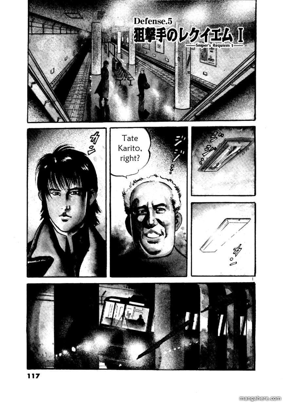 Yami No Aegis 5 Page 1