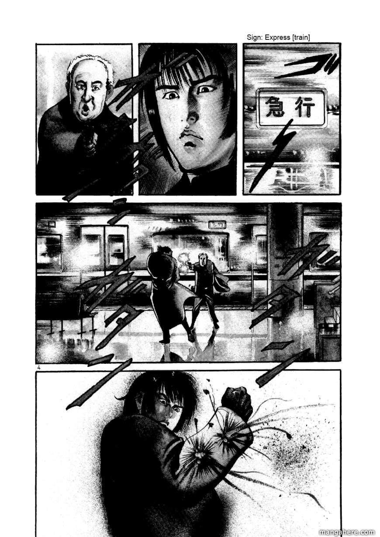 Yami No Aegis 5 Page 3