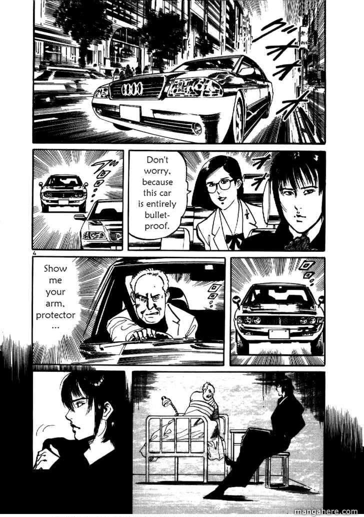 Yami No Aegis 8 Page 4
