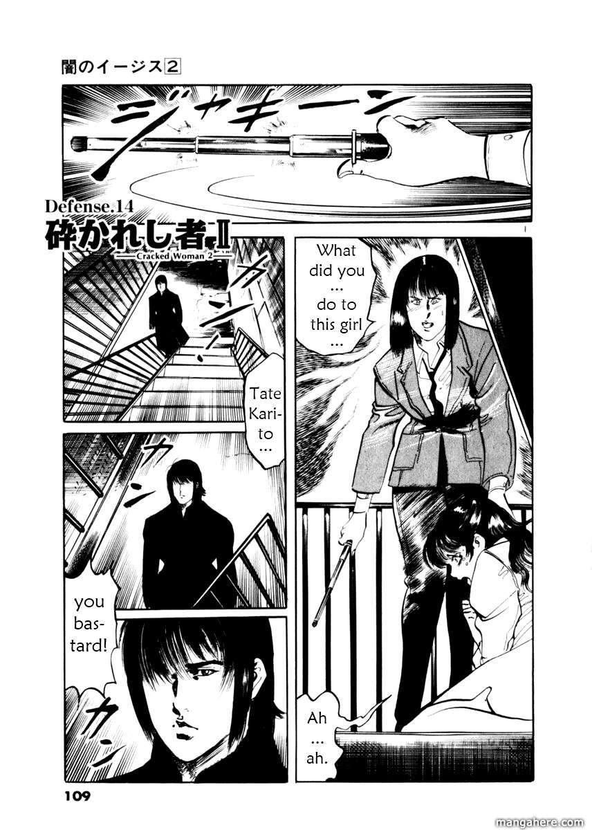 Yami No Aegis 14 Page 1