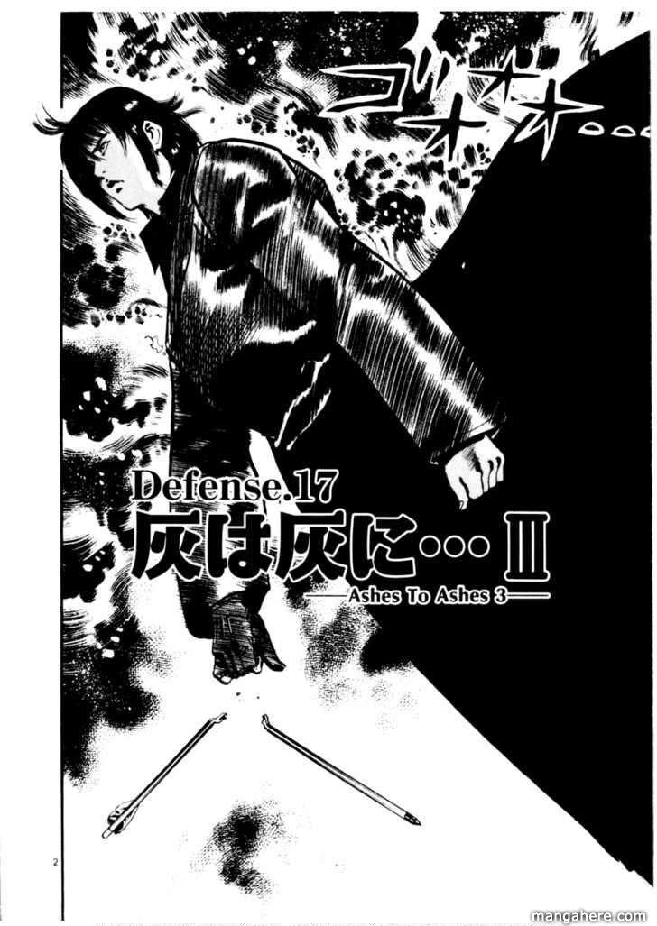 Yami No Aegis 17 Page 2