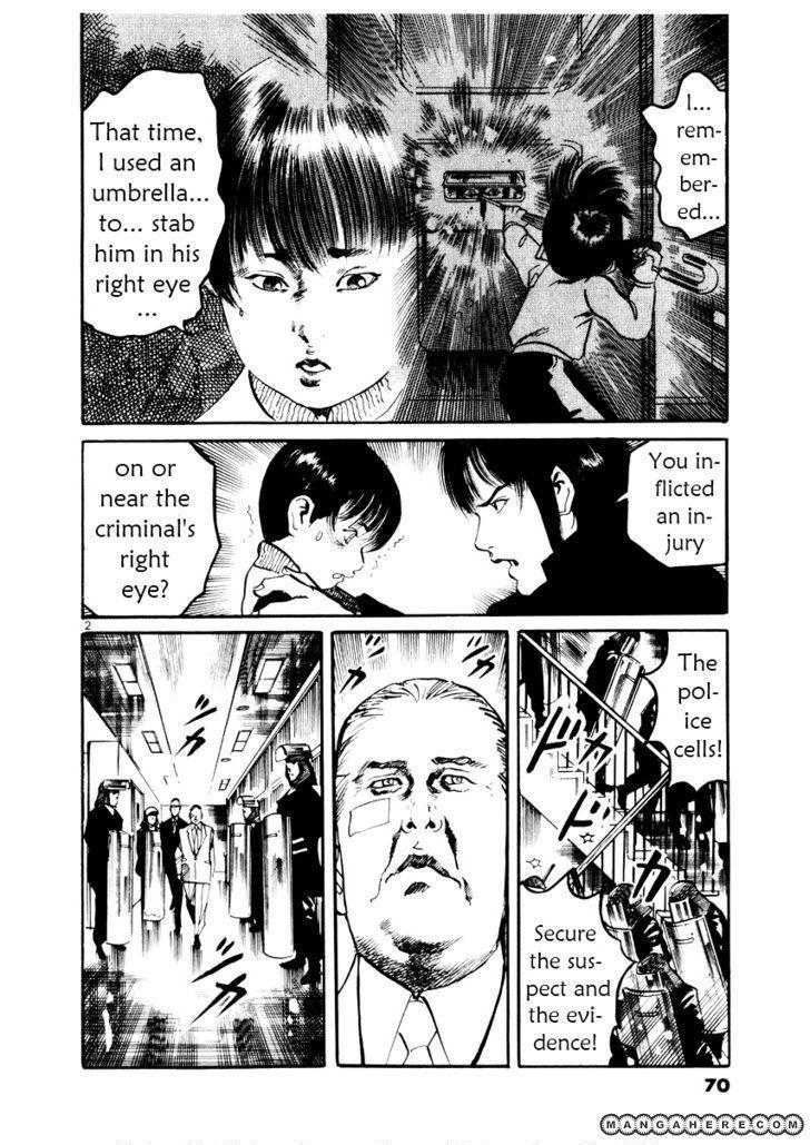 Yami No Aegis 22 Page 2