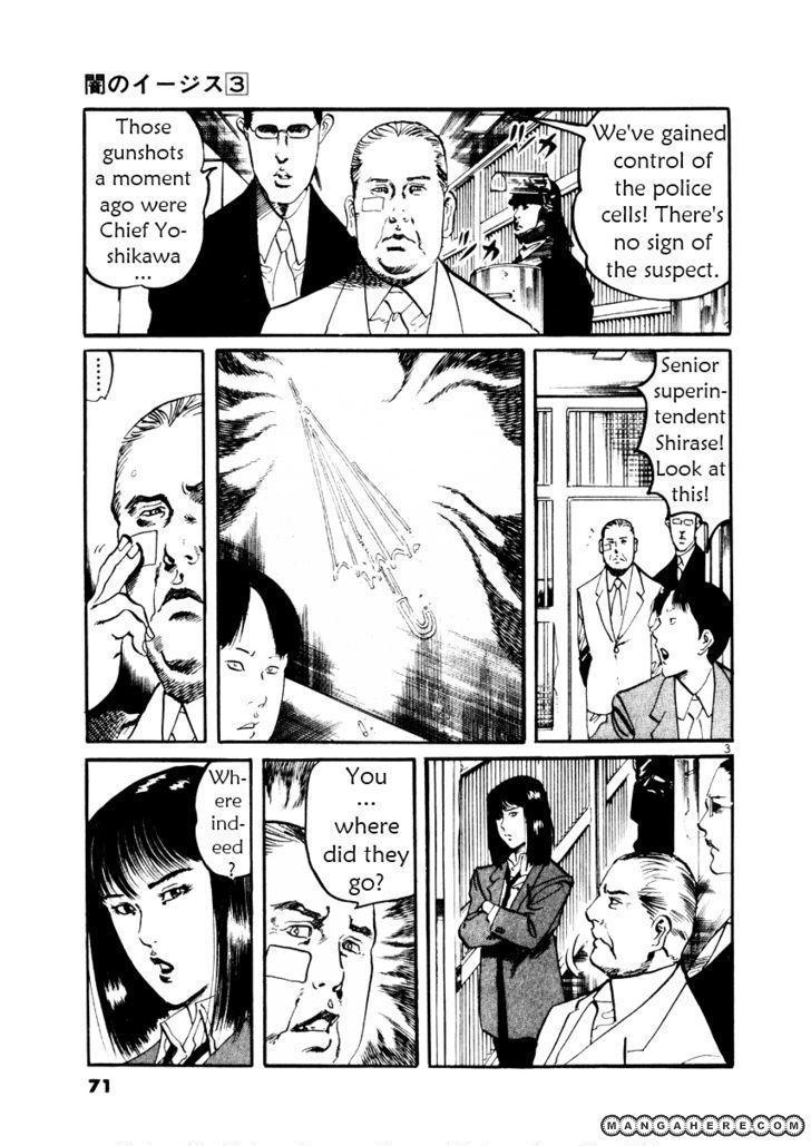 Yami No Aegis 22 Page 3