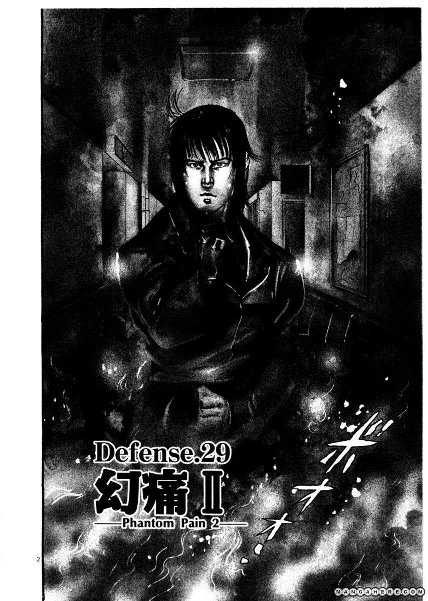 Yami No Aegis 29 Page 2