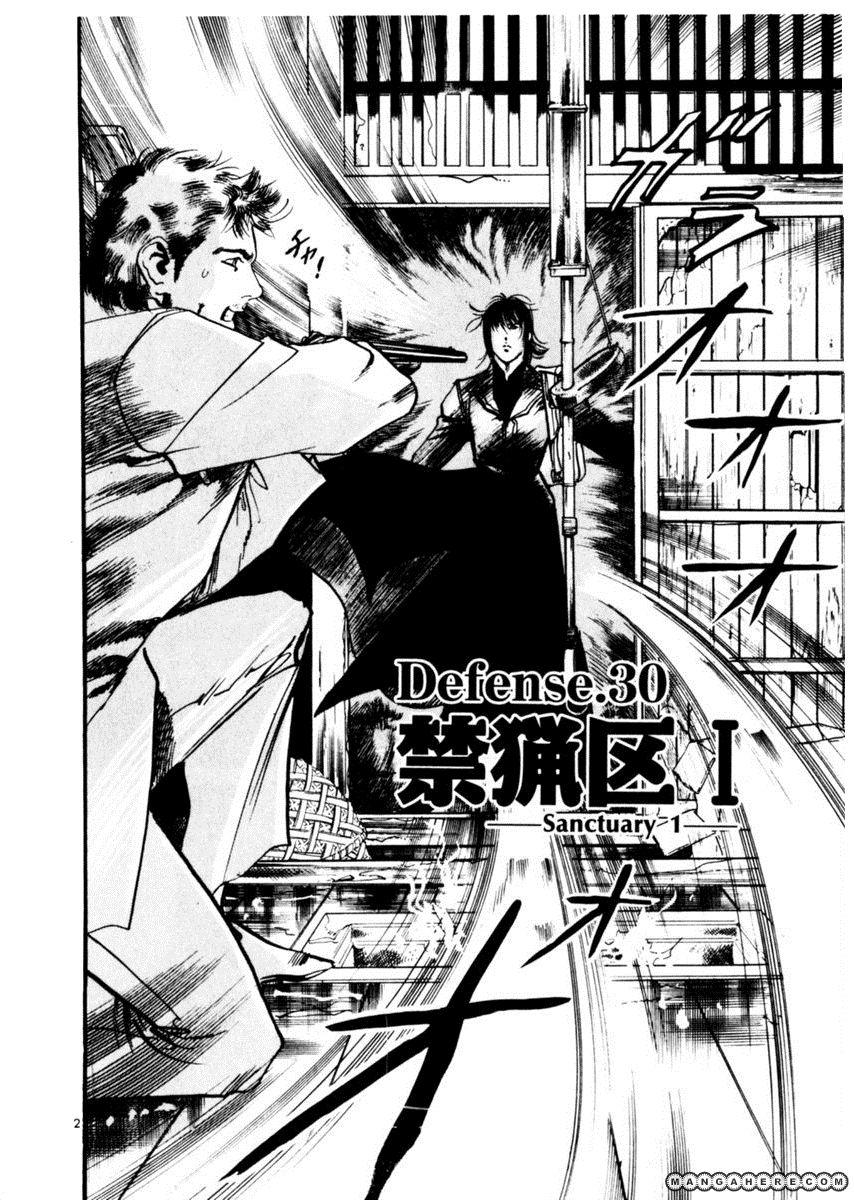 Yami No Aegis 30 Page 2