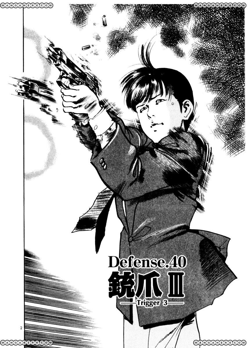 Yami No Aegis 40 Page 2