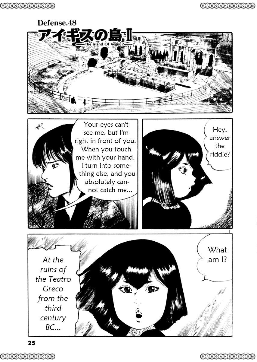 Yami No Aegis 48 Page 1