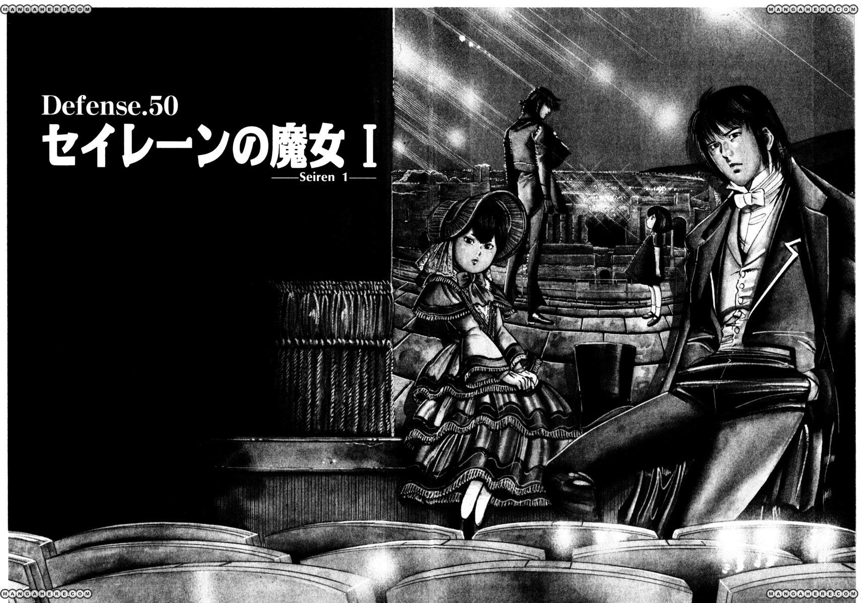 Yami No Aegis 50 Page 2
