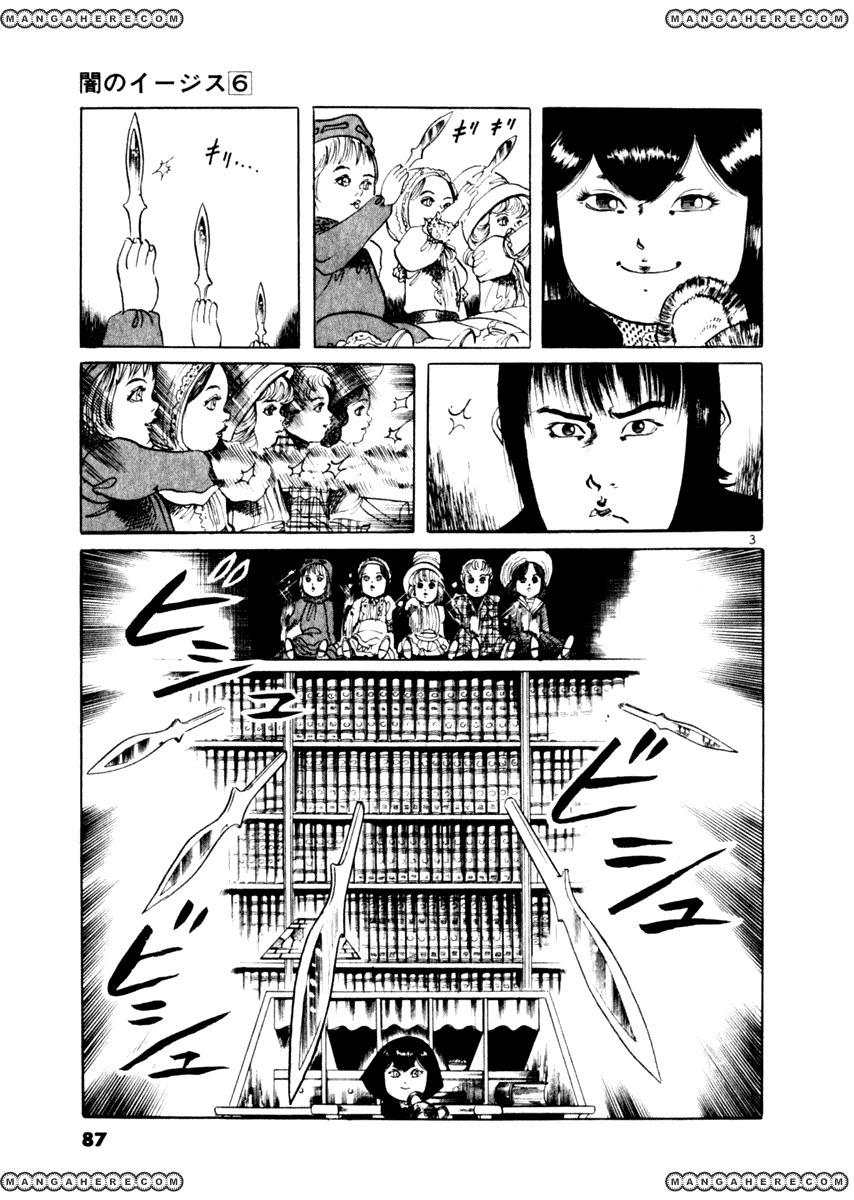 Yami No Aegis 51 Page 3