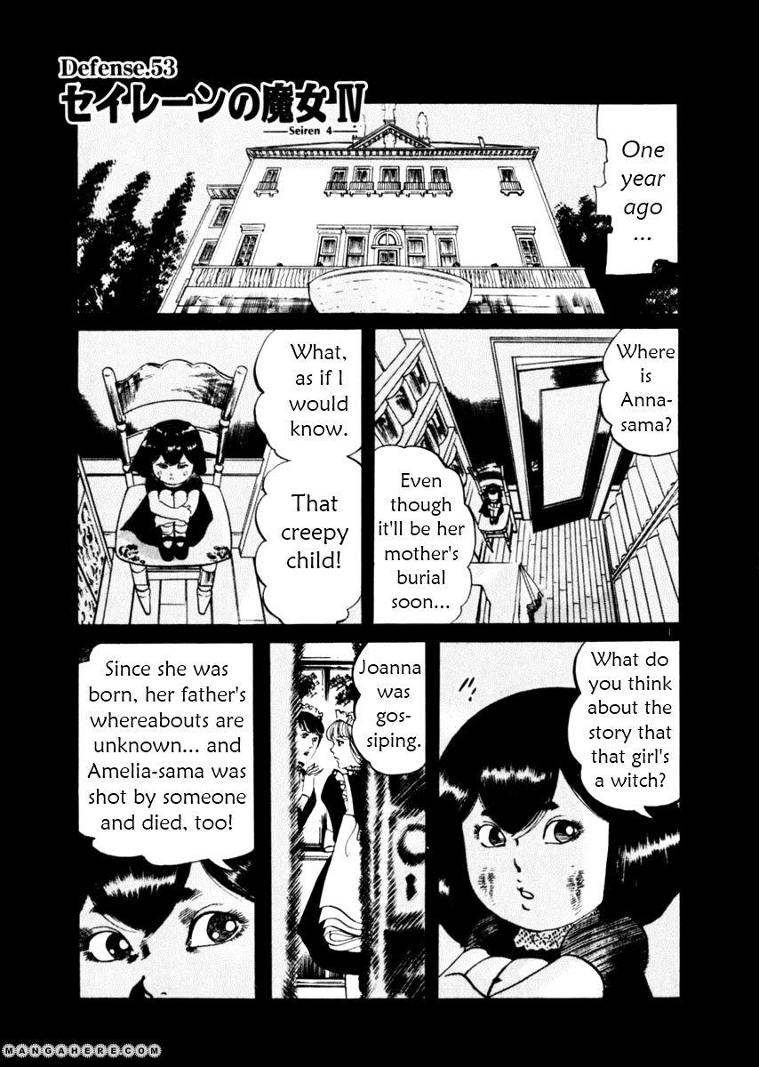 Yami No Aegis 53 Page 1