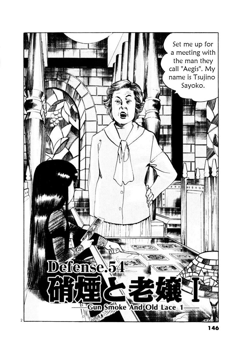 Yami No Aegis 54 Page 2