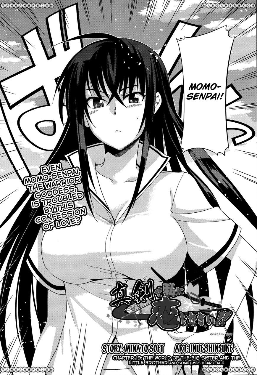 Shinken De Watashi Ni Koi Shinasai 19 Page 3