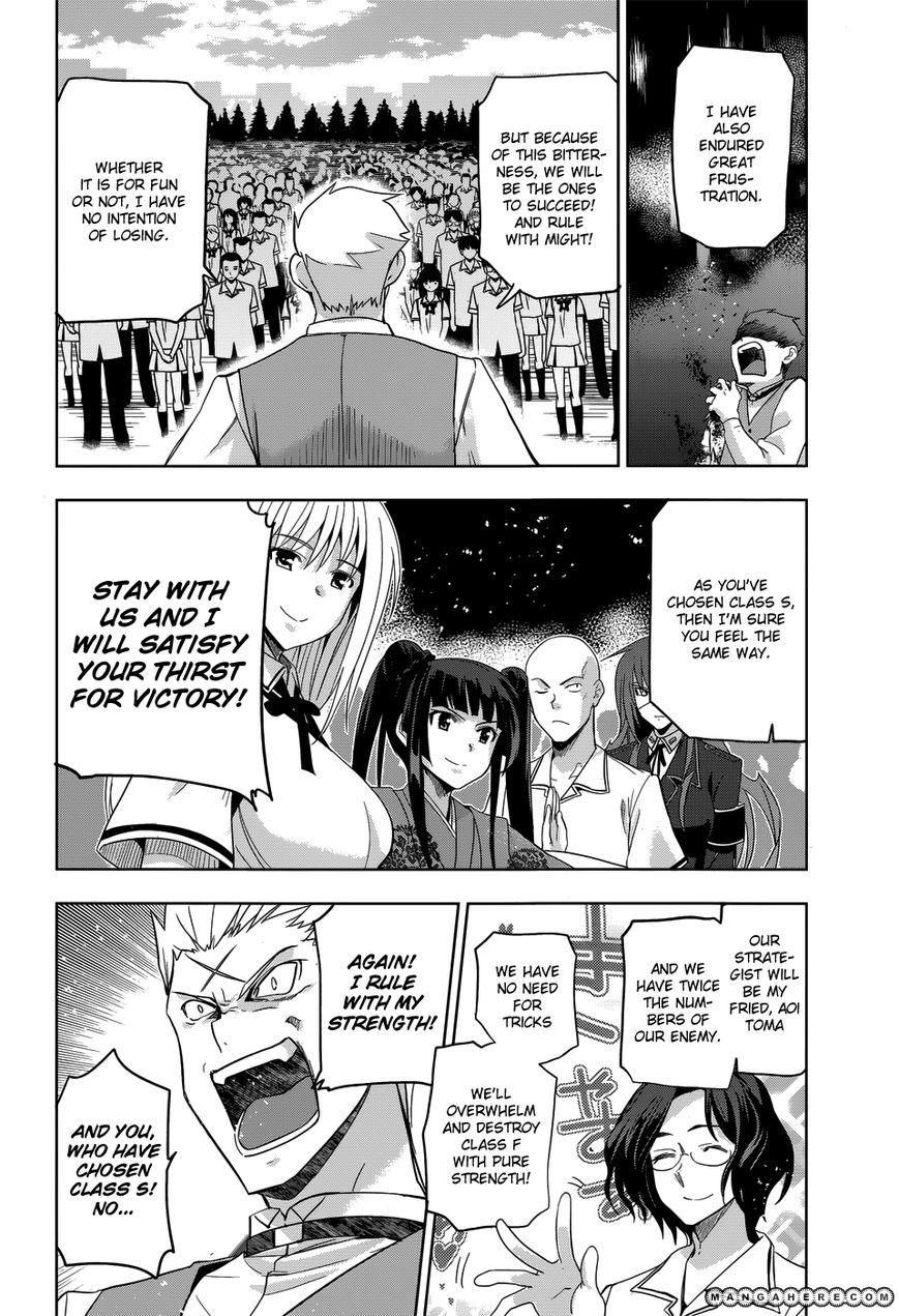 Shinken De Watashi Ni Koi Shinasai 25 Page 3