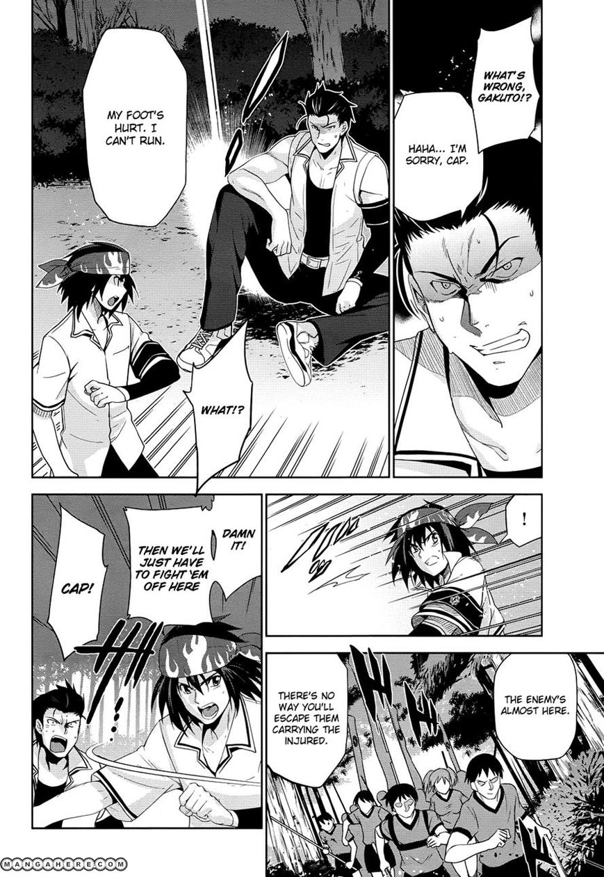 Shinken De Watashi Ni Koi Shinasai 28 Page 2