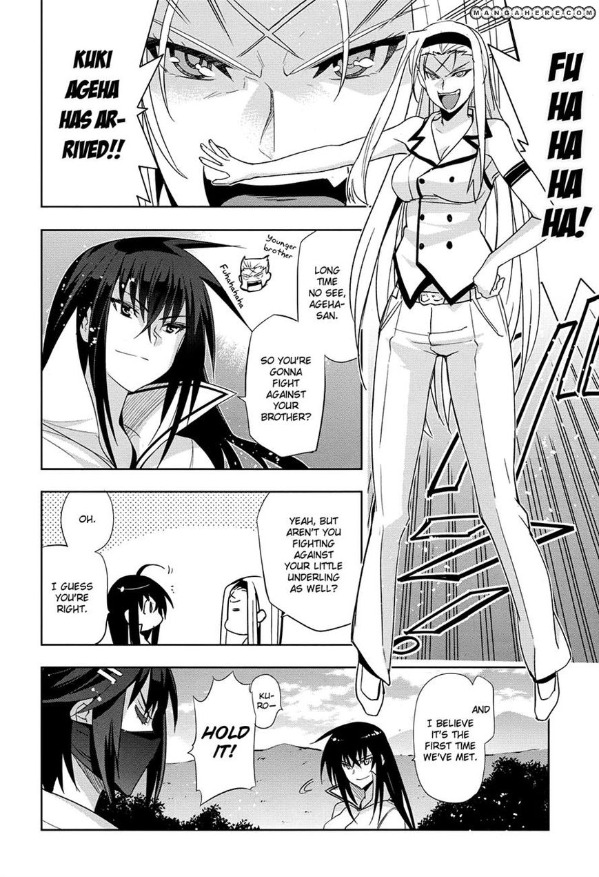 Shinken De Watashi Ni Koi Shinasai 31 Page 2