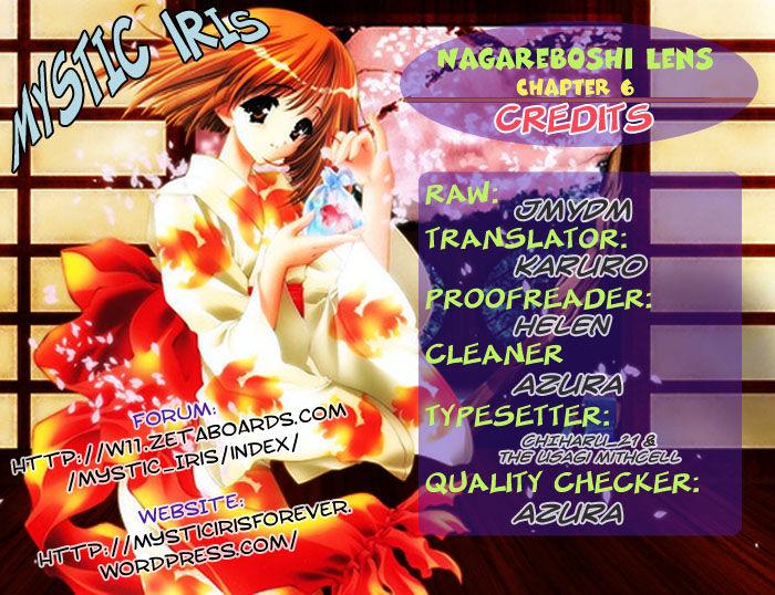 Nagareboshi Lens 6 Page 1