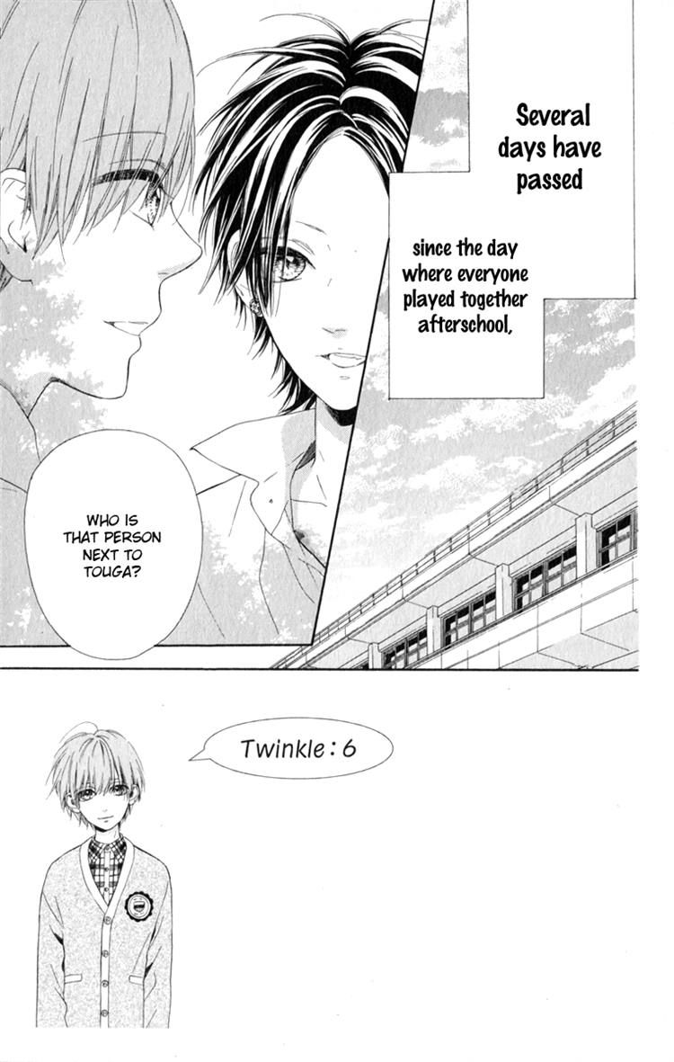 Nagareboshi Lens 11 Page 1