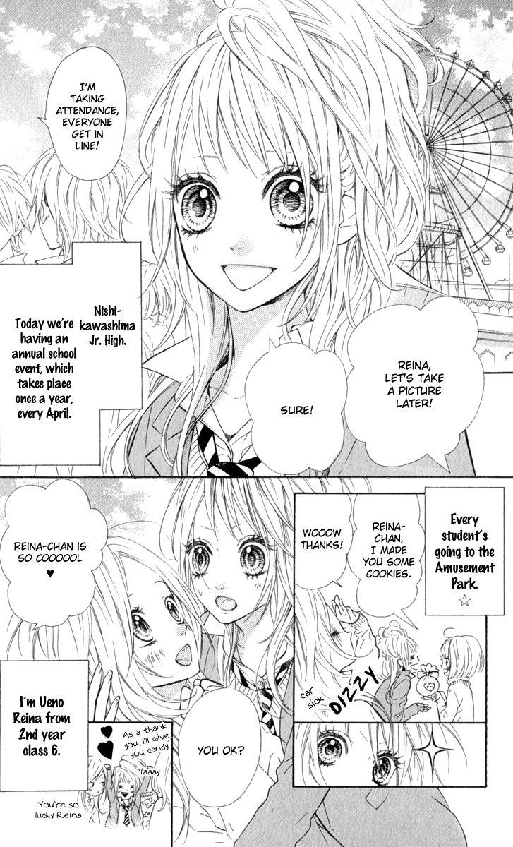 Nagareboshi Lens 12.5 Page 2