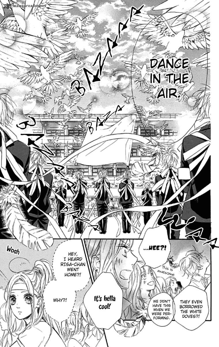 Nagareboshi Lens 19 Page 2