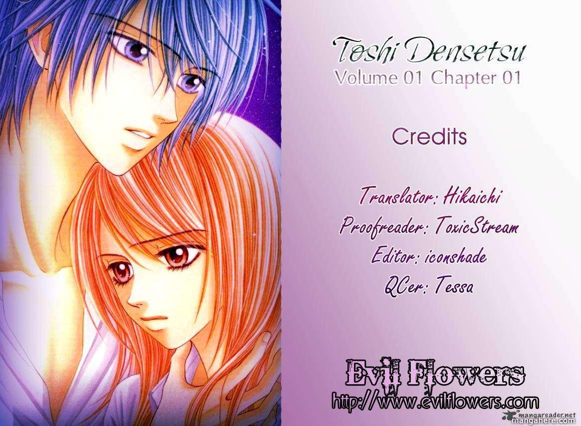 Toshi Densetsu 1 Page 3