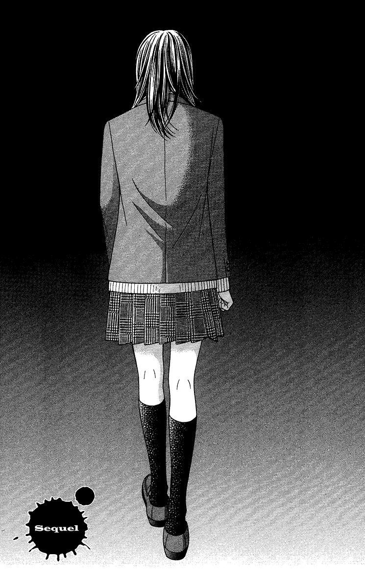 Toshi Densetsu 9.2 Page 3