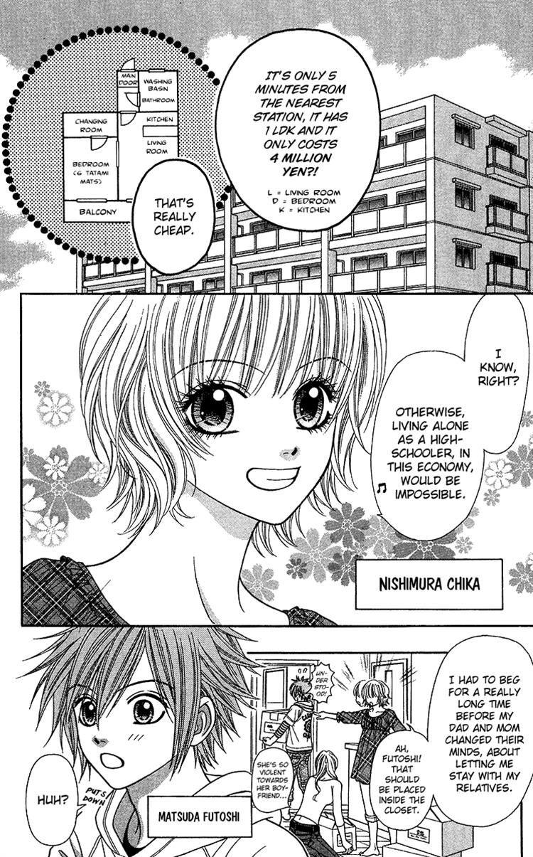 Toshi Densetsu 10 Page 2