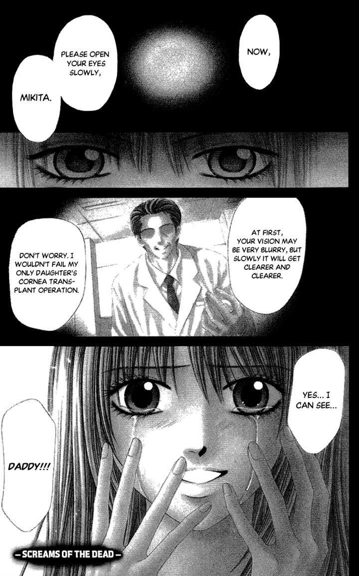 Toshi Densetsu 12 Page 1