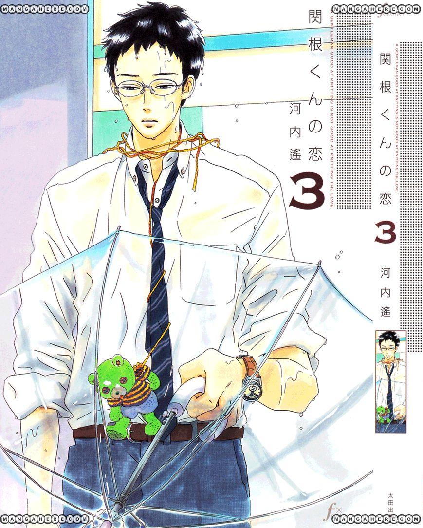 Sekine Kun No Koi 11 Page 2