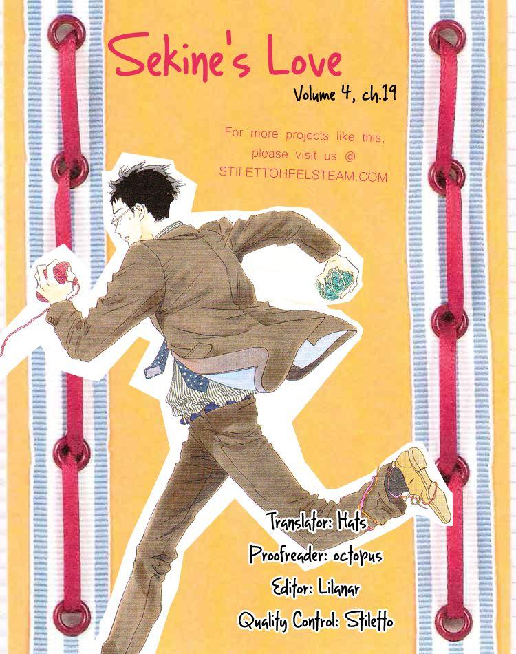 Sekine Kun No Koi 19 Page 1