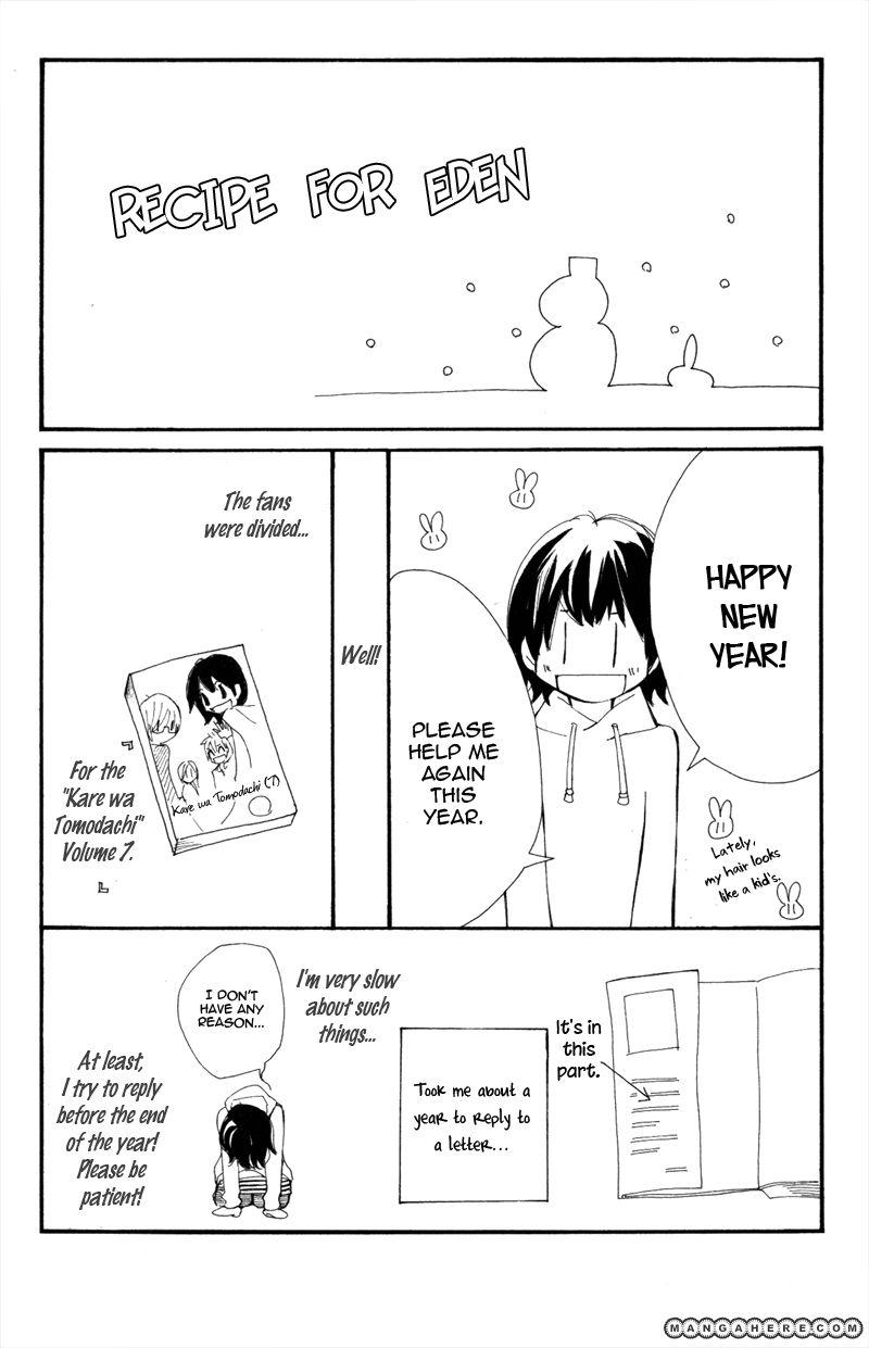 Shiro No Eden 8.5 Page 1