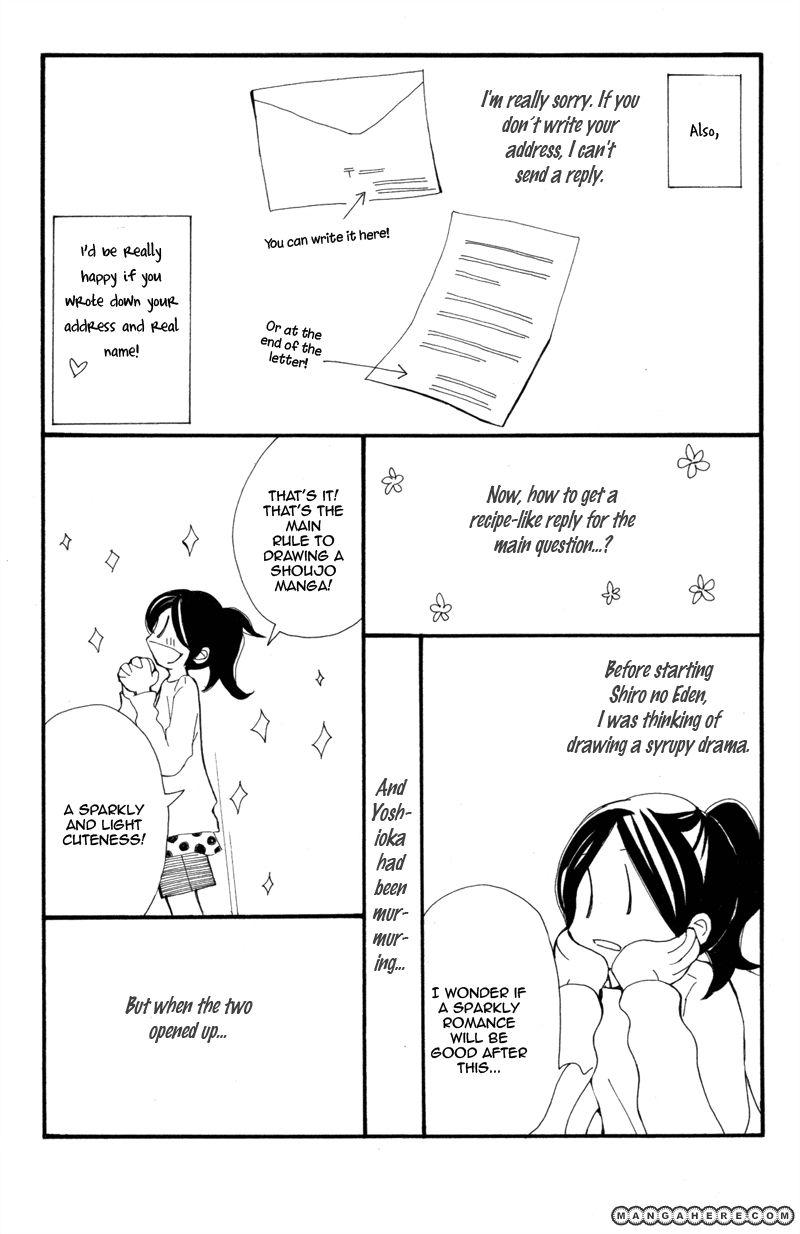 Shiro No Eden 8.5 Page 2