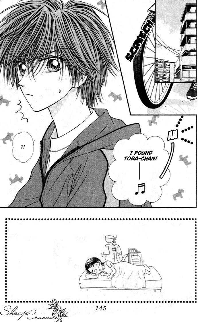 Love Wan! 5 Page 3