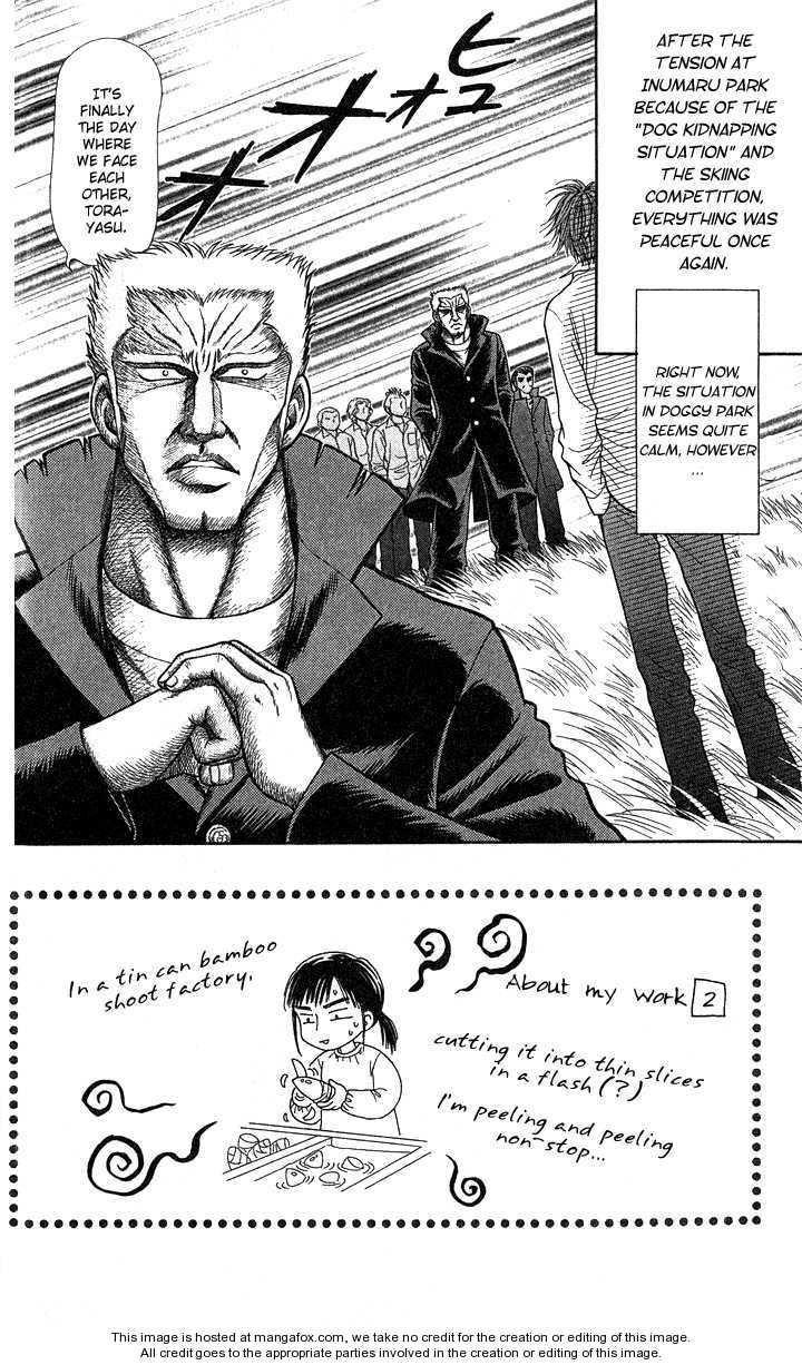 Love Wan! 7 Page 3