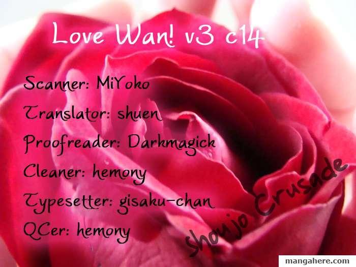 Love Wan! 14 Page 1