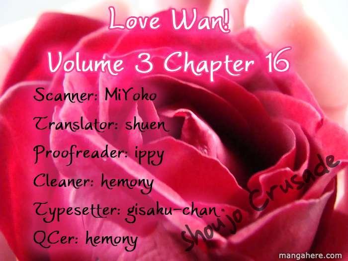 Love Wan! 16 Page 1