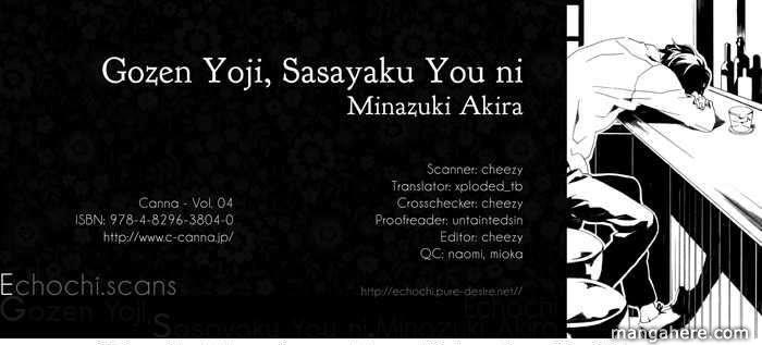 Gozen Yoji Sasayaku You Ni 0 Page 1