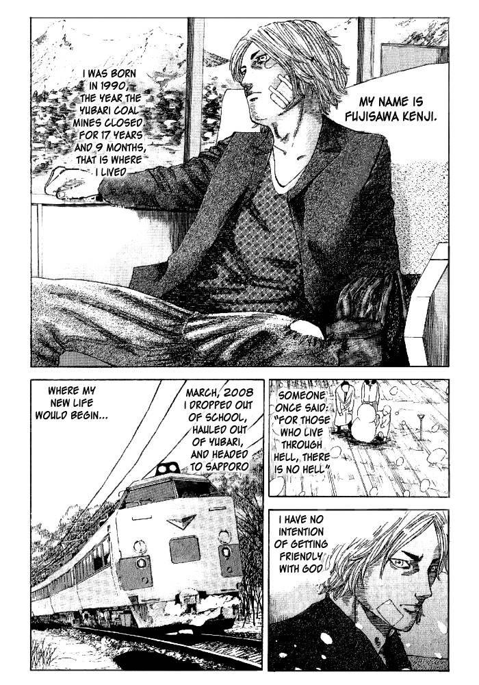 Hadou No Mon 1 Page 2