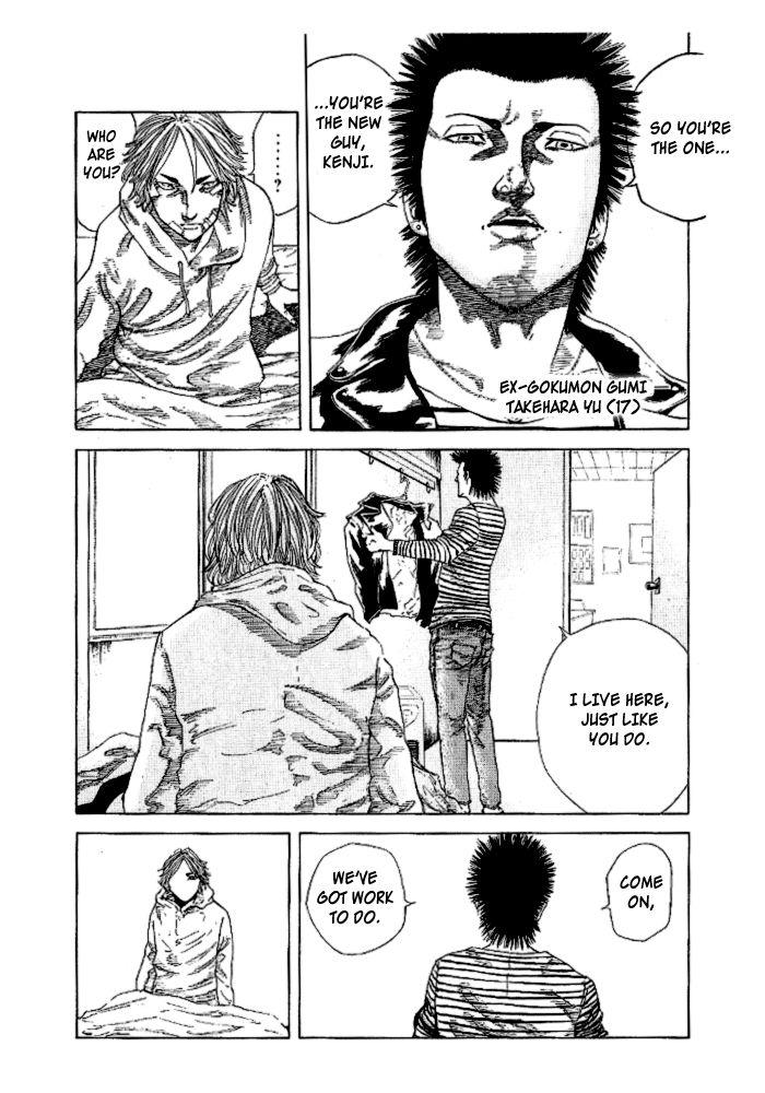 Hadou No Mon 2 Page 2