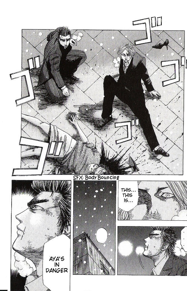 Hadou No Mon 4 Page 1