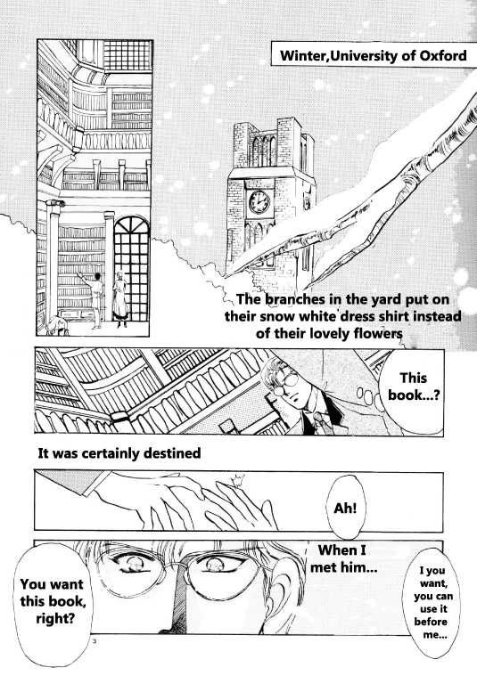 Shining Star Clamp 1 Page 1