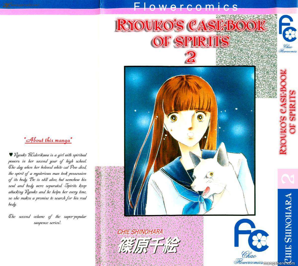 Ryoukos Case Book Of Spirits 5 Page 2