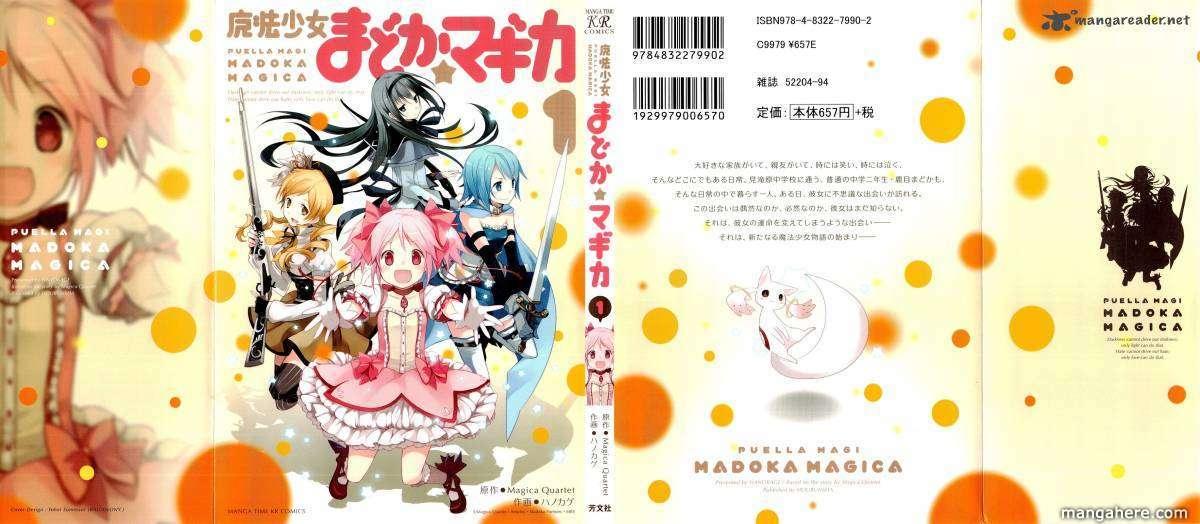 Mahou Shoujo Madoka Magica 1 Page 1