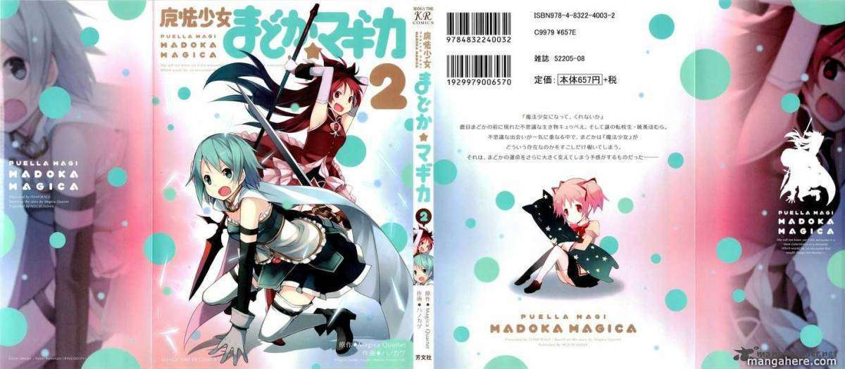 Mahou Shoujo Madoka Magica 5 Page 1